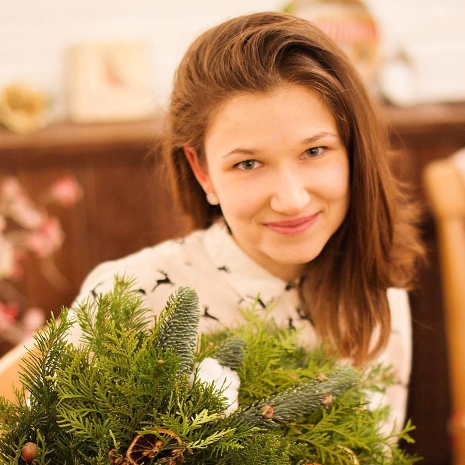 Анастасия Слуцкая